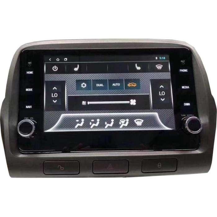 "Radio Navegador GPS Android para Chevrolet Camaro (8"")"