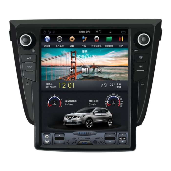 "Radio Navegador Android Tipo Tesla para Nissan Xtrail (12,1"")"