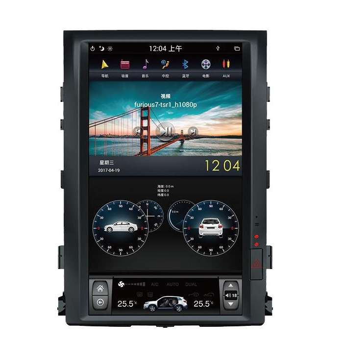 "Radio Navegador Android Tipo Tesla Toyota Land Cruiser 200 (16"")"