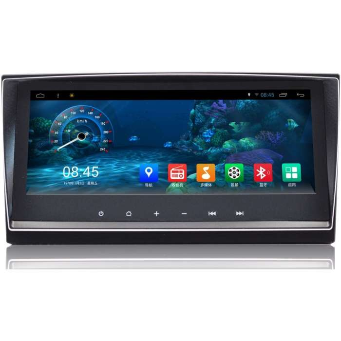 "Radio Navegador GPS Android para Toyota Avensis T27 (8,8"")"